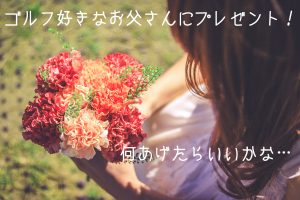 IMG_1663