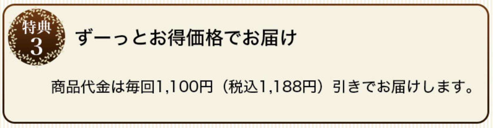 スクリーンショット 2018-01-22 22.45.34