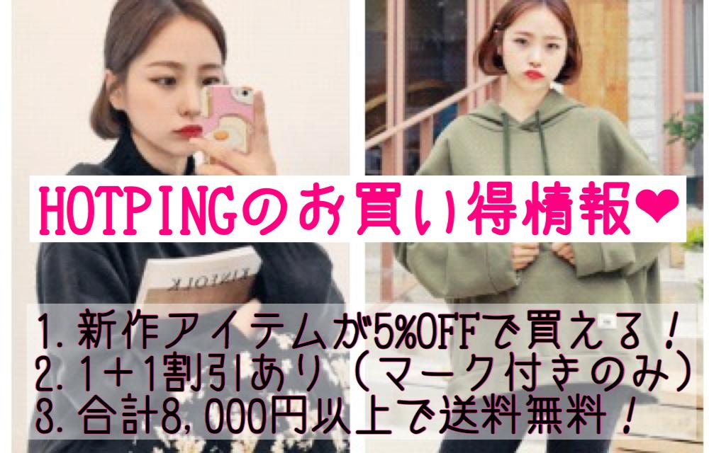IMG_B686BBA7ACC5-1